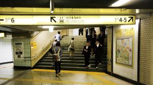 永田町駅改札